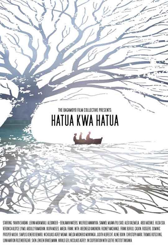 Hatua Kwa Hatua - Step by Step film poster