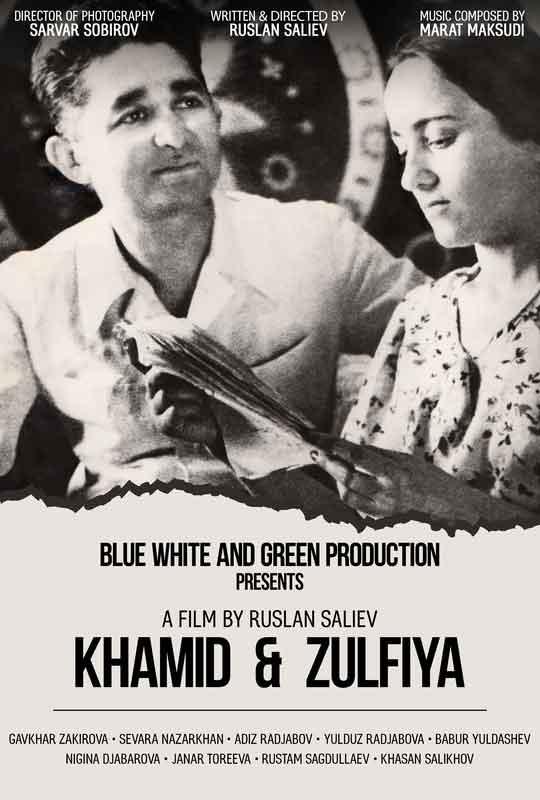 Khamid & Zulfiya film poster