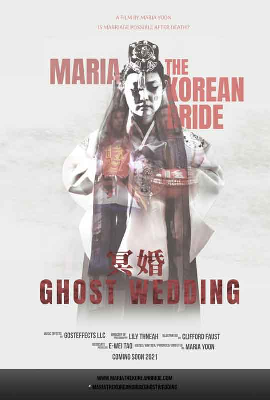 Maria the Korean Bride: Ghost Wedding film poster