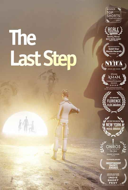 The Last Step film poster