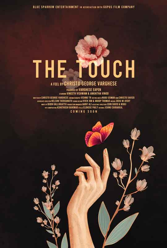 The Touch film poster
