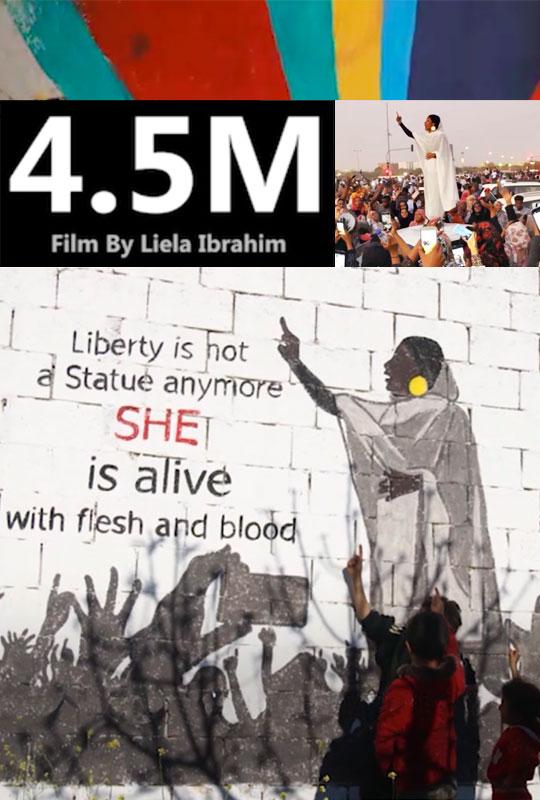 4.5 Meter film poster