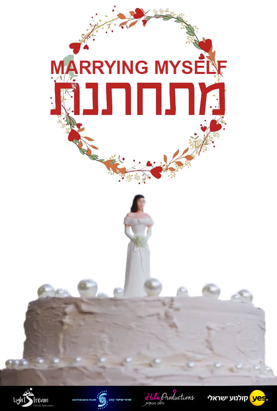 Marrying Myself Film Poster