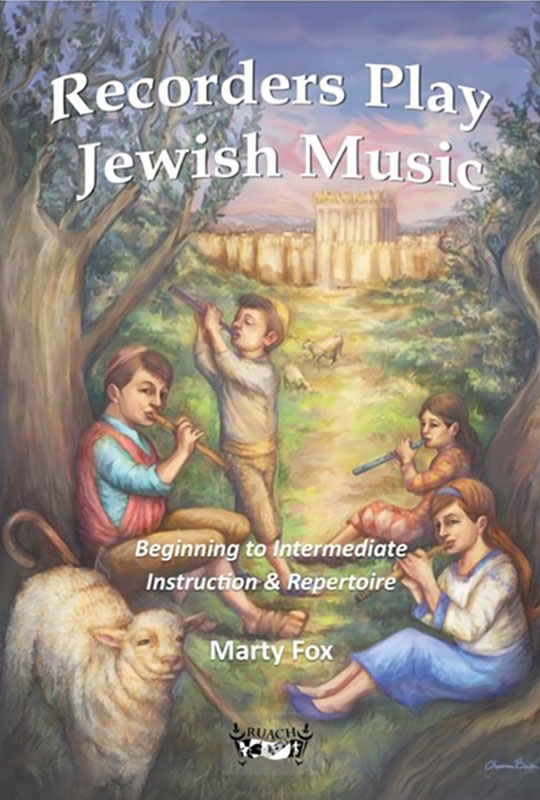 Recorders Play Jewish Music film poste